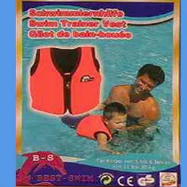Надувной жилет для плавания