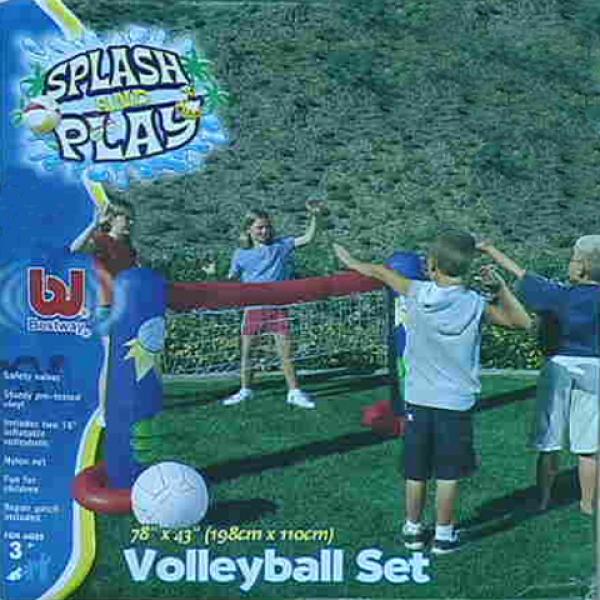 Волейбольный набор