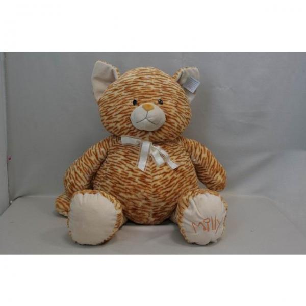 Мягкая игрушка Кот полосатый арт. 91077