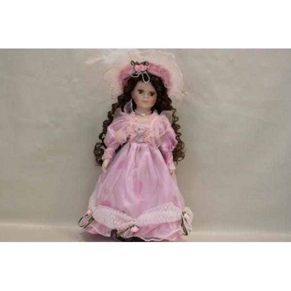 Фарфоровая кукла Arianna