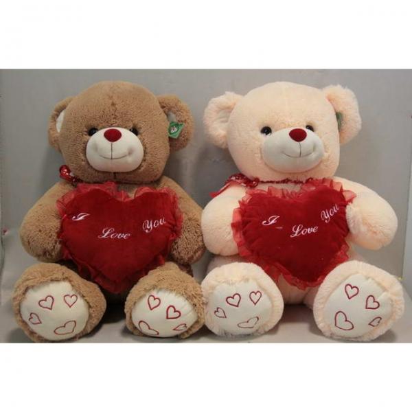 Мягкая игрушка Мишка с сердцем арт. 94867