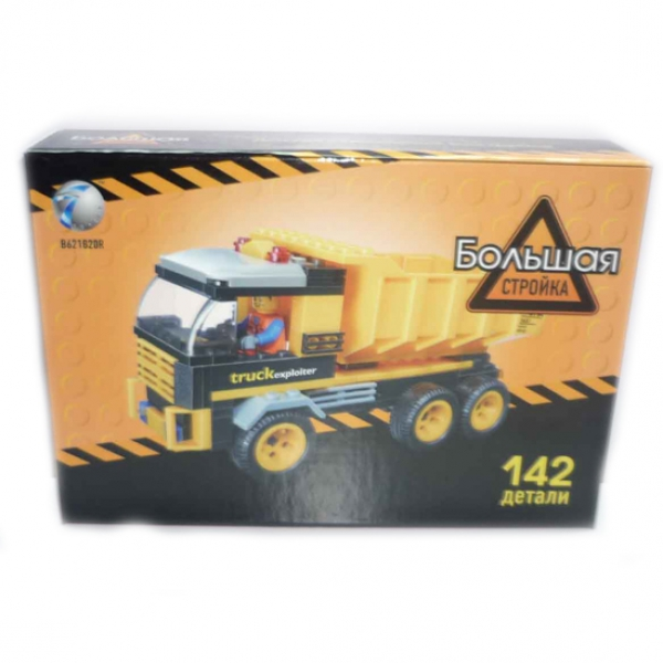 Детский игровой конструктор грузовик