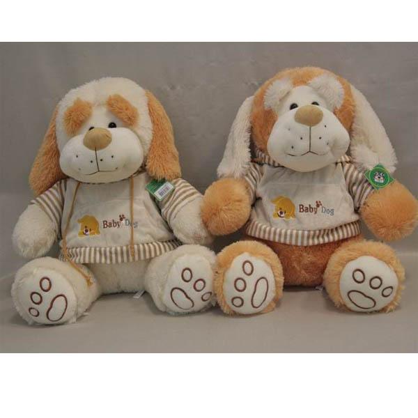 Мягкая игрушка Собачка в кофте арт. 95796
