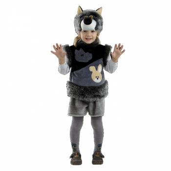Карнавальный костюм Волчонок Зубастик