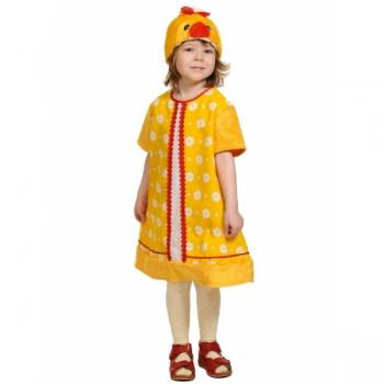 Карнавальный костюм Цыпочка Цыпа k8027