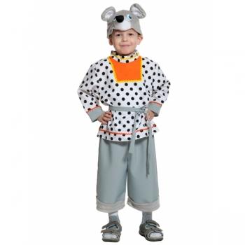 Карнавальный костюм Мышонок Шуршонок k8032