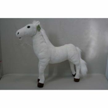 Мягкая игрушка Лошадь белая арт. 93535