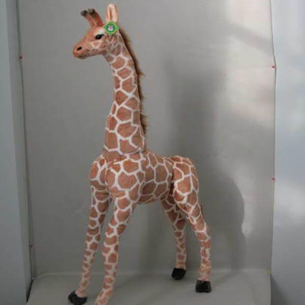 Мягкая игрушка Жираф арт. 93551