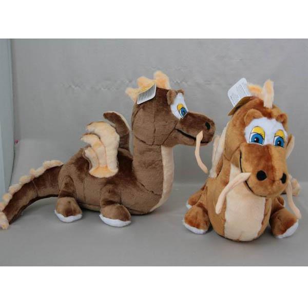 Мягкая игрушка Дракончик Гриша арт. 96408