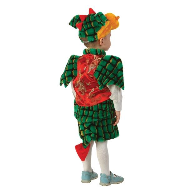 Карнавальный костюм Дракоша Коша