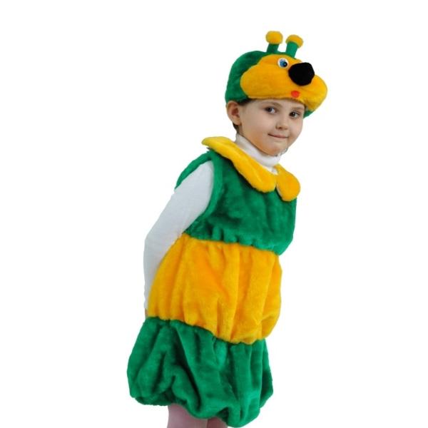 Карнавальный костюм Гусеница