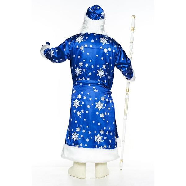 Карнавальный костюм Дед Мороз Вьюга синий